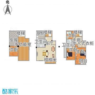城南公馆300方复式户型 - 副本