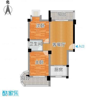 新澳蓝草坪80.30㎡房型户型2室1厅1卫1厨 - 副本