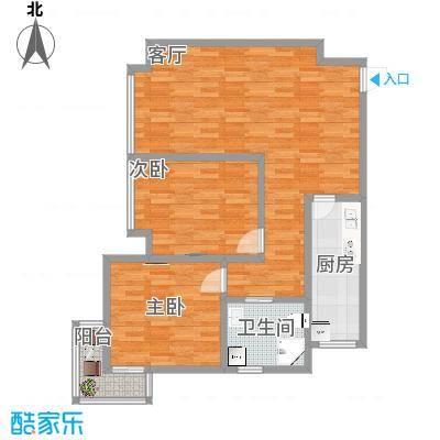 94平米两房