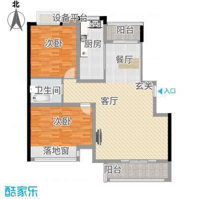 万源城逸郡134.00㎡房型: 三房; 面积段: 134 -143 平方米; 户型 - 副本