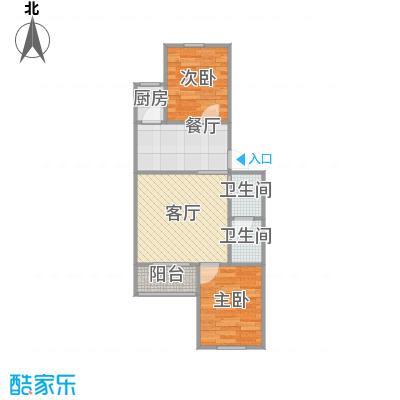 65方两室一厅