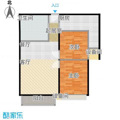 青年新城两室两厅一卫~1