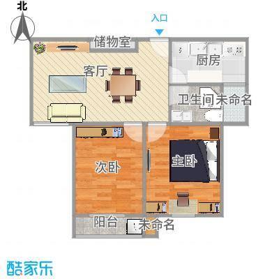 两室两厅 - 副本