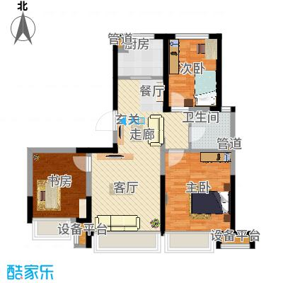 京贸国际公馆90.00㎡5号楼 2户型3室2厅1卫 - 副本