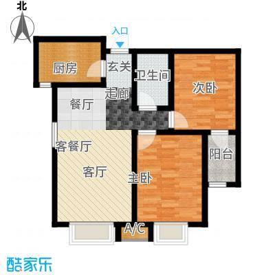 中环广场两室两厅一卫91.45平米户型2室2厅1卫X-副本