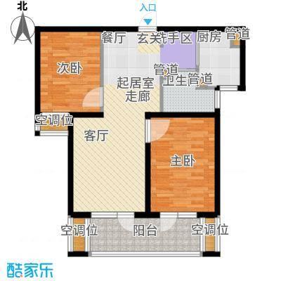 香城郦舍四期B户型2室2厅1卫1厨
