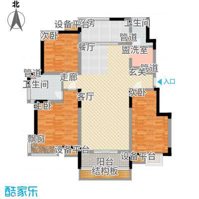 卓达三溪塘146.76㎡C1户型3室2厅2卫1厨