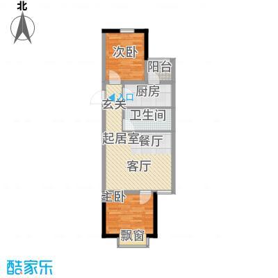 花香小镇7.00㎡N户型2室2厅1卫1厨