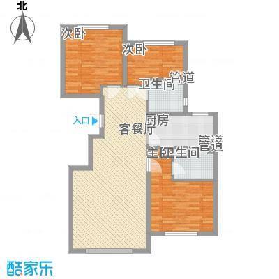 融科钧廷115.00㎡二期3G户型3室2厅2卫1厨
