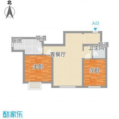 融科钧廷87.00㎡二期2F户型2室2厅1卫1厨