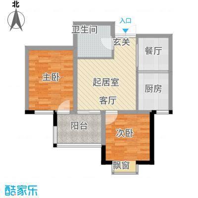 花香小镇75.00㎡H户型2室2厅1卫1厨