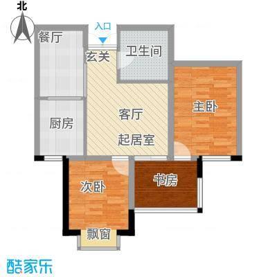 花香小镇76.00㎡J户型2室2厅1卫1厨