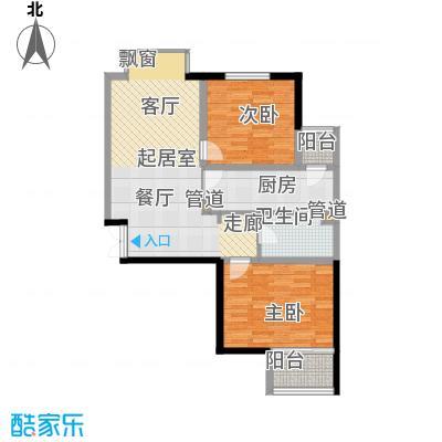 花香小镇3.00㎡F户型2室2厅1卫1厨