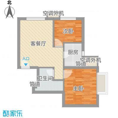 融科钧廷62.00㎡二期2P户型2室2厅1卫1厨