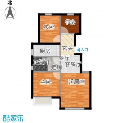 华远・澜悦88.00㎡A户型3室2厅1卫 - 副本 - 副本-副本