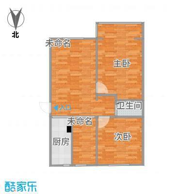 团结湖80平三室一厅的复制方案2-副本