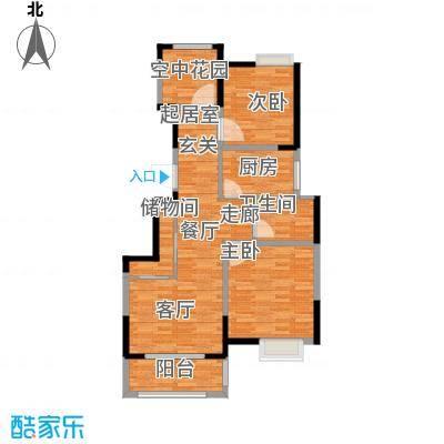旭辉玫瑰湾A2爱丁伯爵2+型公寓房户型2室1卫1厨 - 副本