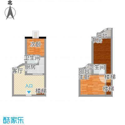 华清园74.32㎡户型-副本-副本