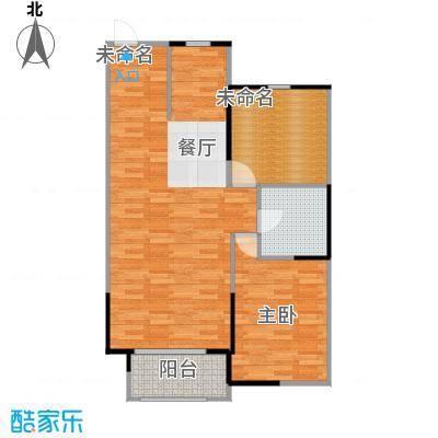 90平米两室两厅-副本