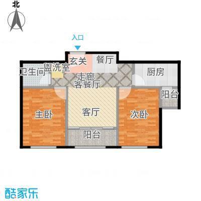 中海金石公馆85.00㎡A2户型2室1厅1卫1厨-副本