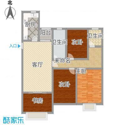 华侨城140平方三居室 - 副本 - 副本-副本-副本-副本