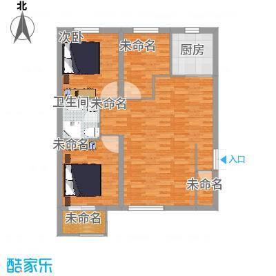 124方三室一厅-副本
