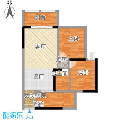 重庆-小家