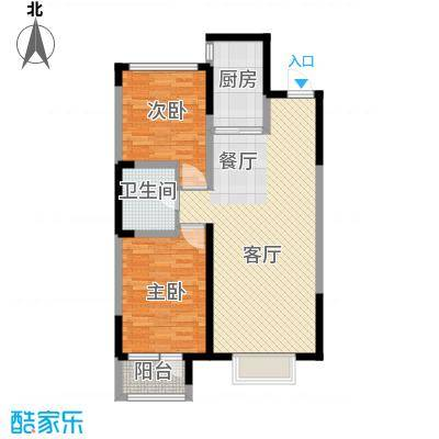 中海明珠95.00㎡A户型2室2厅1卫-副本