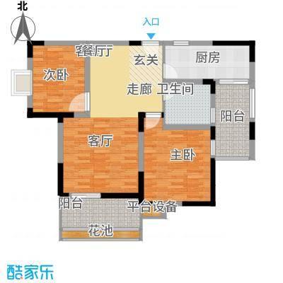 江报翰林世家90.00㎡C2户型2室2厅1卫-副本