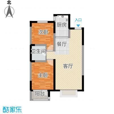 中海明珠95.00㎡A户型2室2厅1卫-副本-副本