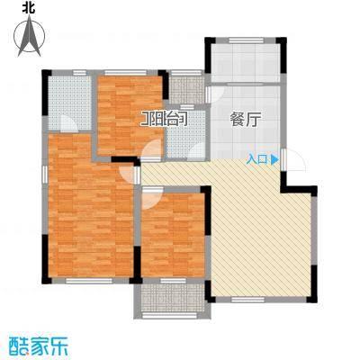 绿地卢浮公馆120.00㎡C户型3室2厅2卫-副本