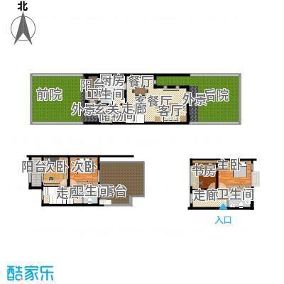 浦东新-张江汤臣豪园别墅-设计方案