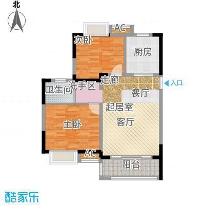 旭辉悦庭76.00㎡户型2室1厅1卫1厨