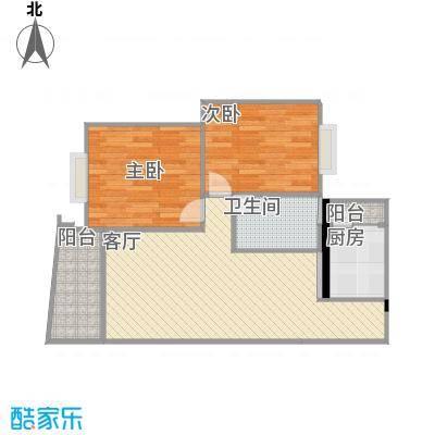 两房一厅75平