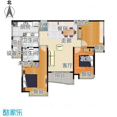 江宁-雅居乐藏龙御景-设计方案