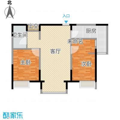 中海明珠107.00㎡C户型2室2厅2卫-副本-副本-副本