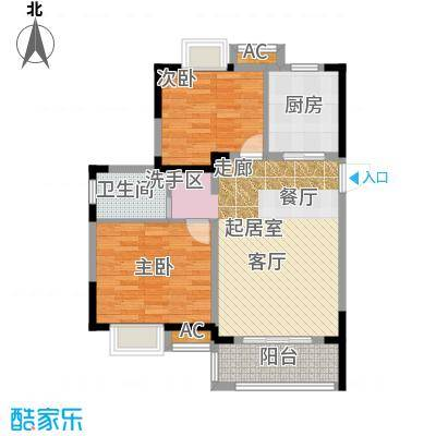 旭辉悦庭76.00㎡两房两厅