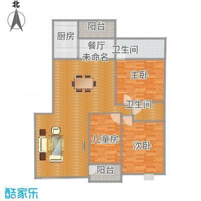 贵阳-帝景传说山邸-设计方案