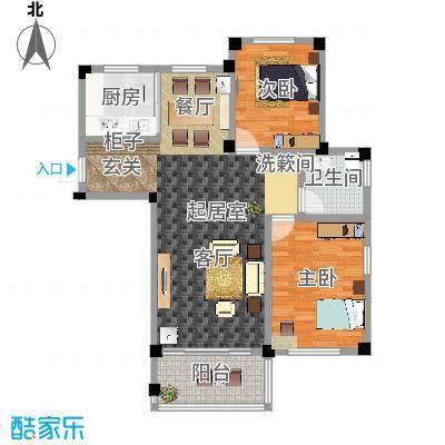 远洋假日养生庄园90.00㎡B-2洋房 二室二厅一卫户型2室2厅1卫-副本
