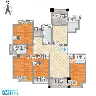 龙游御境2.00㎡4期4#楼1户型4室2厅3卫1厨