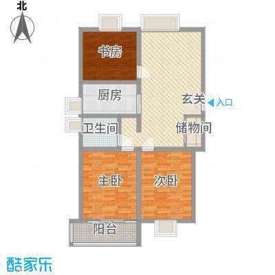 南方公寓111.22㎡A幢7和B幢1套型户型3室1厅1卫1厨