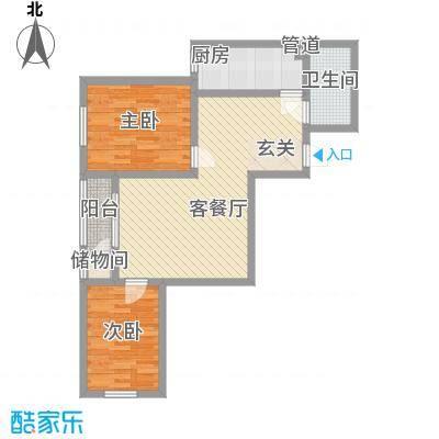 精英现代城88.50㎡1#楼标准层A户型2室2厅1卫1厨
