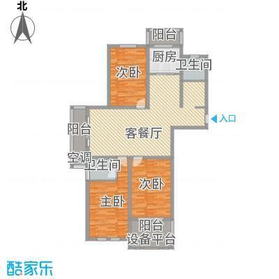 濠园养生墅135.00㎡7#、8#楼带阳台E户型3室2厅2卫1厨