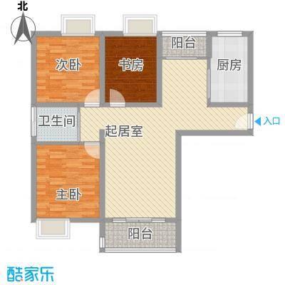 金信融城115.00㎡二期高层20#21#K户型3室2厅1卫1厨