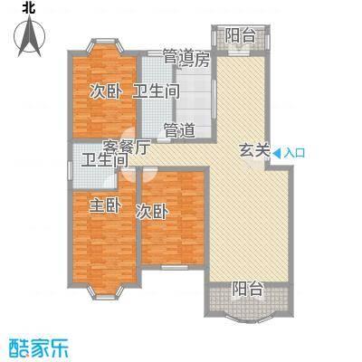 上海新城144.68㎡户型