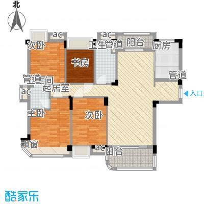 南通碧桂园138.00㎡J636A户型4室2厅2卫1厨