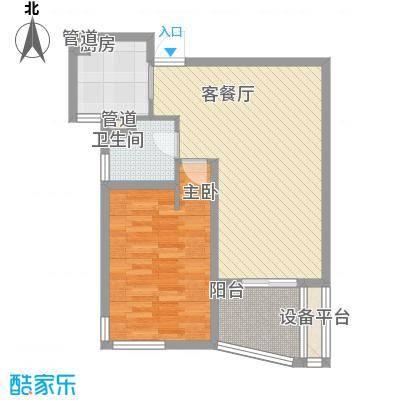 江城逸品76.68㎡7#16#J-2户型1室2厅1卫1厨