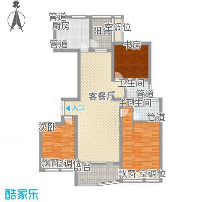 江城逸品145.82㎡6#-L2户型3室2厅2卫1厨