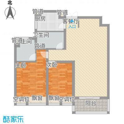 江城逸品115.75㎡1#2#3#T-4户型2室2厅2卫1厨