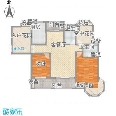 海门中南世纪锦城148.00㎡户型4室2厅2卫1厨